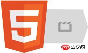 HTML5开发:原理与实现