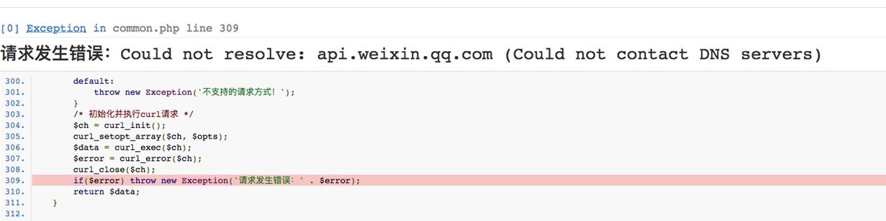 小程序学习记录之Linux出现Could not resolve-api.weixin.qq.com问题的处理方案