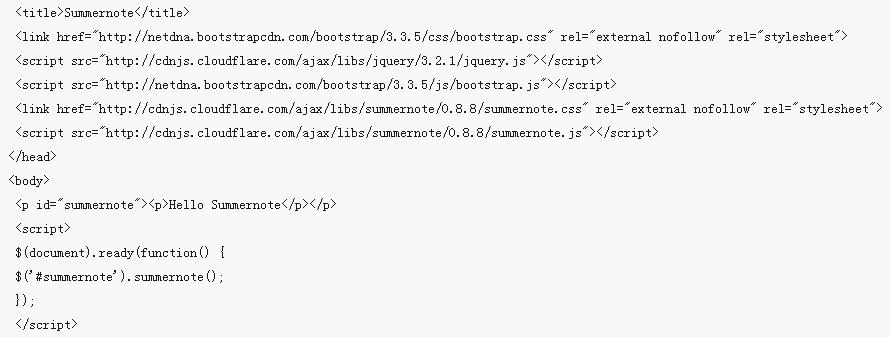 BootStrap的文本编辑器组件Summernote使用详解-js教程-PHP中文网