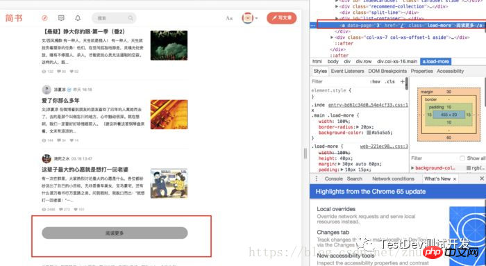 selenium+python如何爬取简书网站