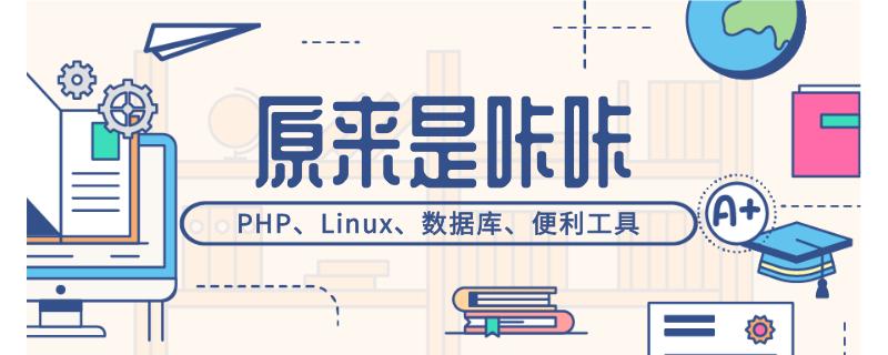 ThinkPHP配置文件加载流程