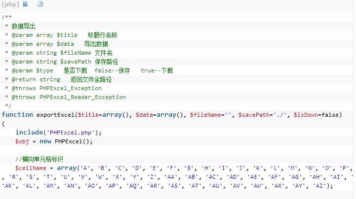 超实用的PHPExcel[导入][导出]实现方法总结