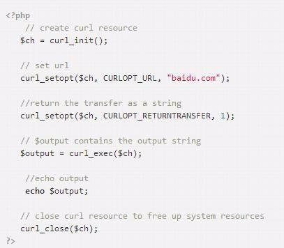 PHP中使用CURL之php curl详细解析和常见大坑