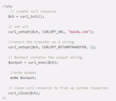 PHP中使用CURL之php curl詳細解析和常見大坑