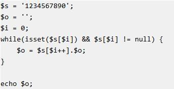 最全最详细的PHP面试题(带有答案)