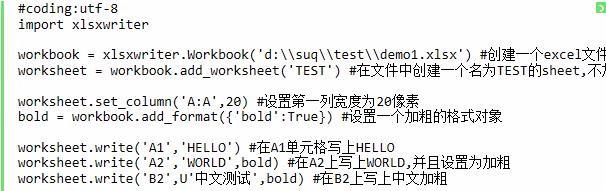python XlsxWriter模块创建aexcel表格-Python教程-PHP中文网
