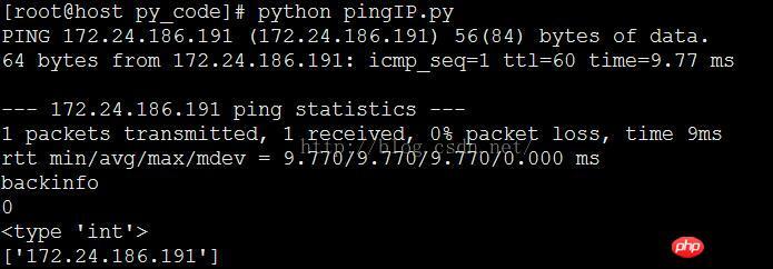 Python实现ping指定IP的示例