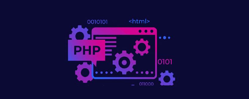 php如何获取文件修改时间