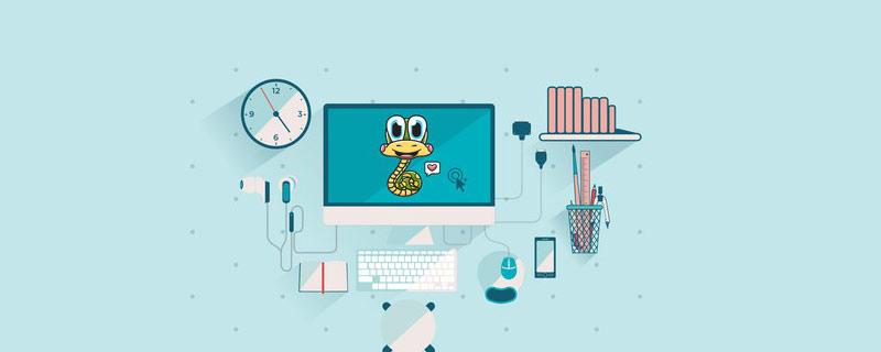 python针对Excel表格的操作