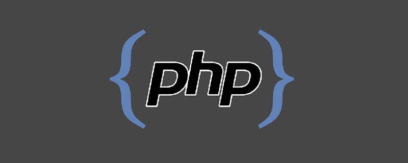 php如何修改数组的键