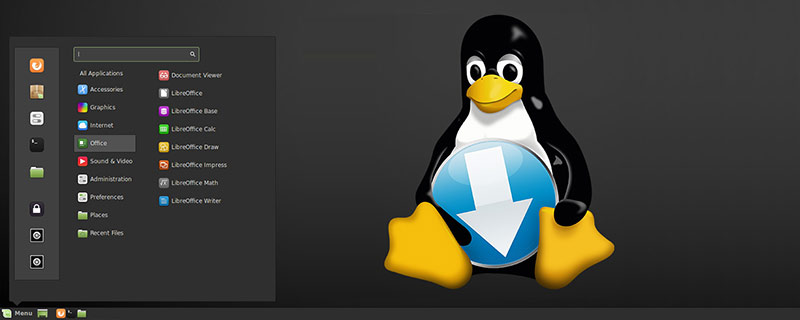 linux php 5.4安装教程