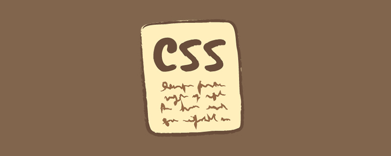 50道CSS基础面试题,附答案