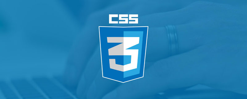 2020 CSS3面试题