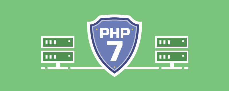 php7 mysql扩展安装方法详解