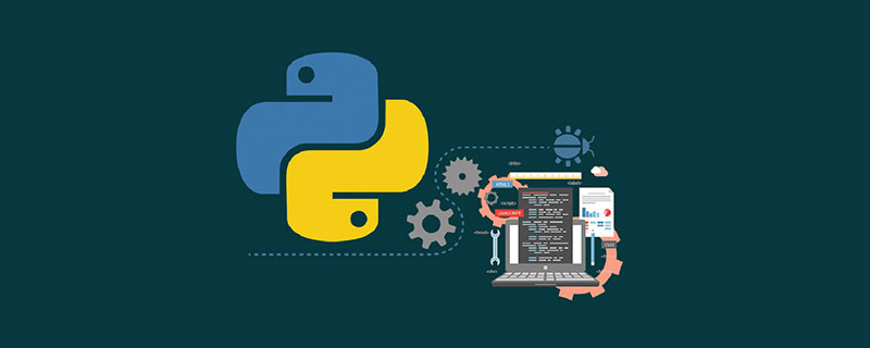 python列表排序有哪些_后端开发