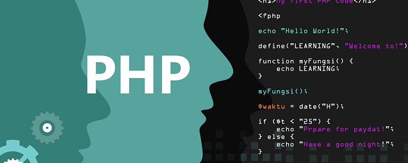 php把戏要领的熟悉_后端开发