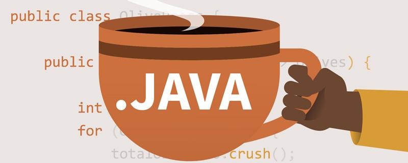 这年头,说自己会Java就得会多态