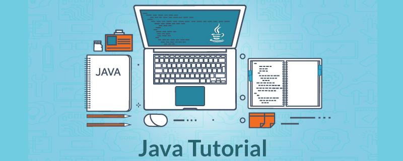 温故知新(1)深入认识Java中的字符串