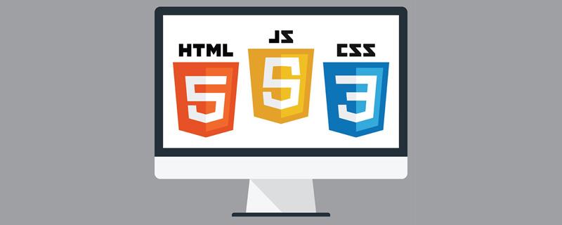 js json字符串如何转json对象