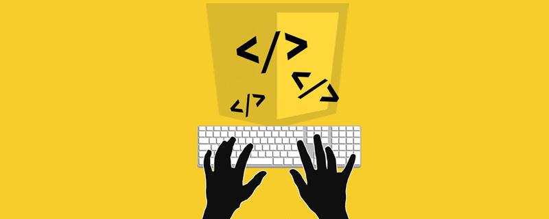 十五条 JavaScript 编程技巧