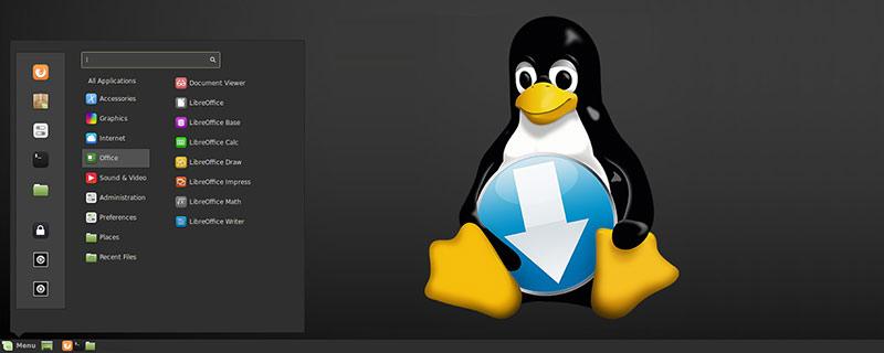 linux下如何挂载U盘