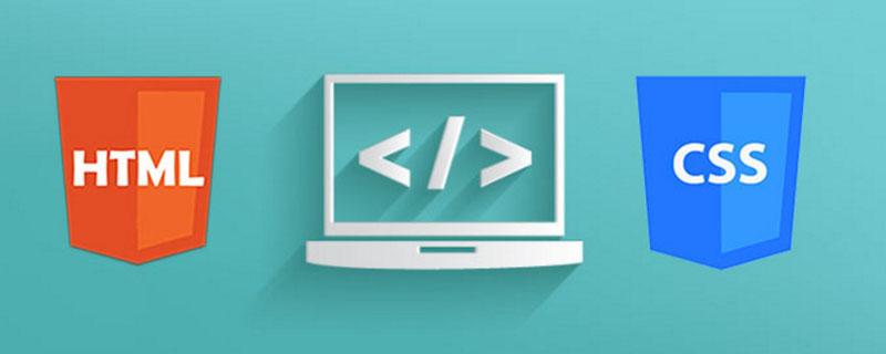 怎么在html中实现图片超链接