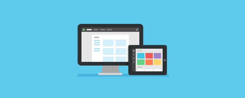 html是网页文件吗
