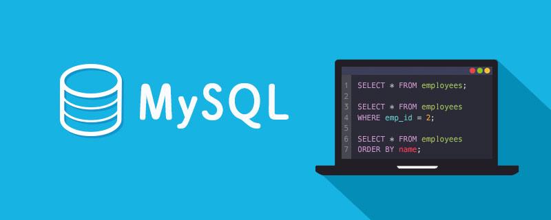 mysql建表语句是什么