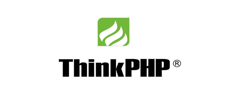 解析ThinkPHP5.1自定义标签的使用