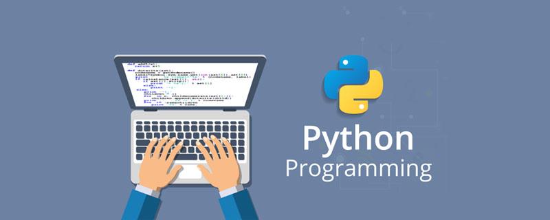 回味Python基本数据类型