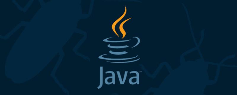Java介绍通过反射获取类的信息