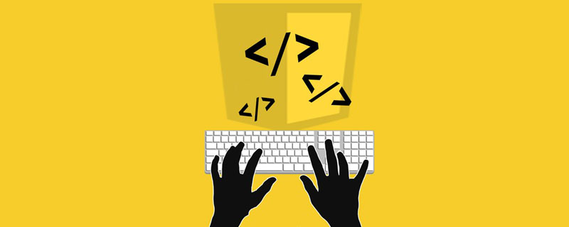 JavaScript专题之二:数组去重