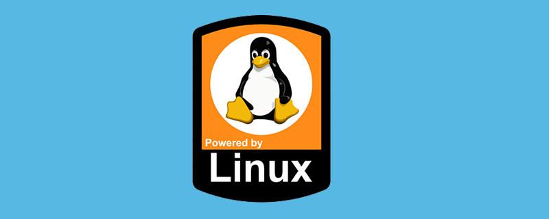 linux解压zip的命令是什么