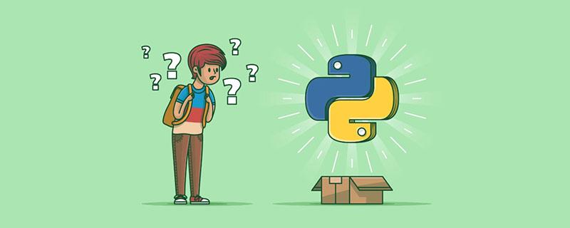 python中import如何使用