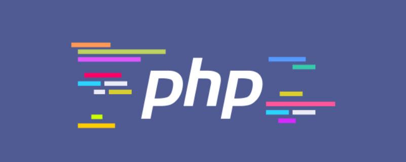 如何将PHP数组数据转换为json