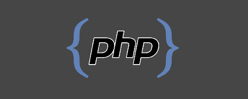 PHP如何进行模糊查询
