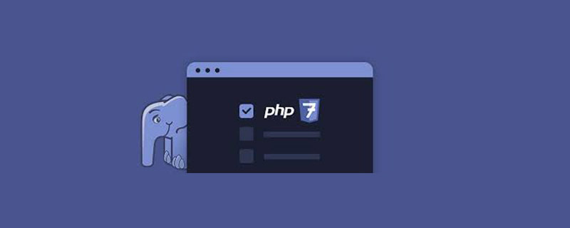 PHP7进行数据库操作(连接、增删改查操作)