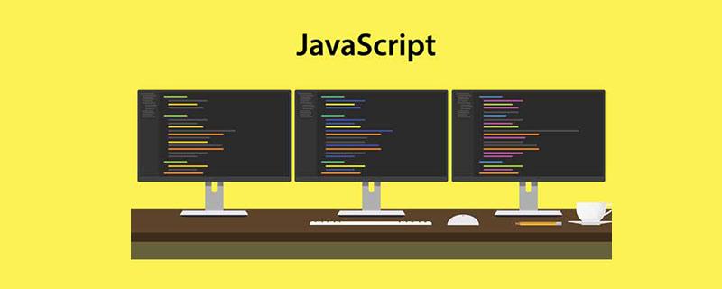 javascript如何实现跳转到页面