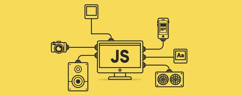 javascript页面跳转代码有哪些