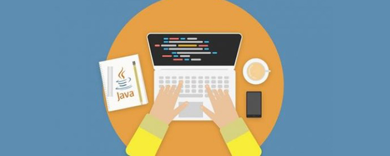 重点详解Java类和对象