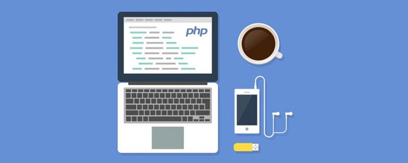 php变量与json格式数据相互转换