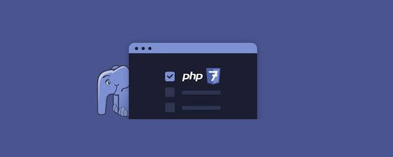 本地Apache服务器如何添加php7模块