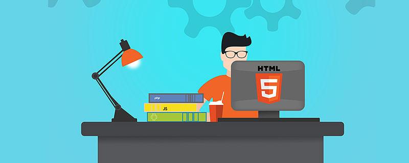 手把手教你怎么使用html+css实现轮播图效果(代码分享)