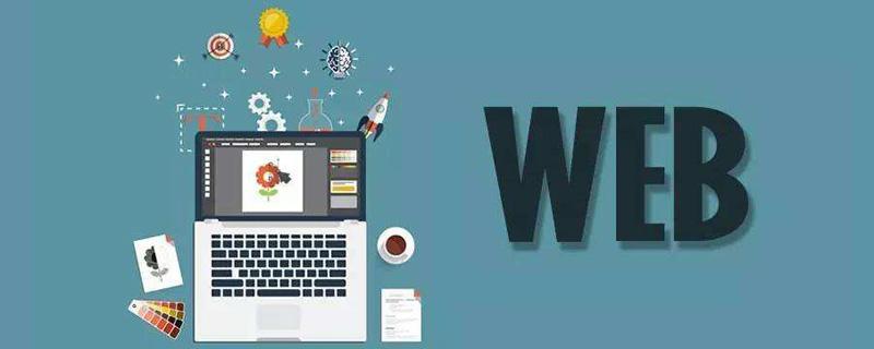 你值得了解的WEB前端跨域解决方案(代码详解)