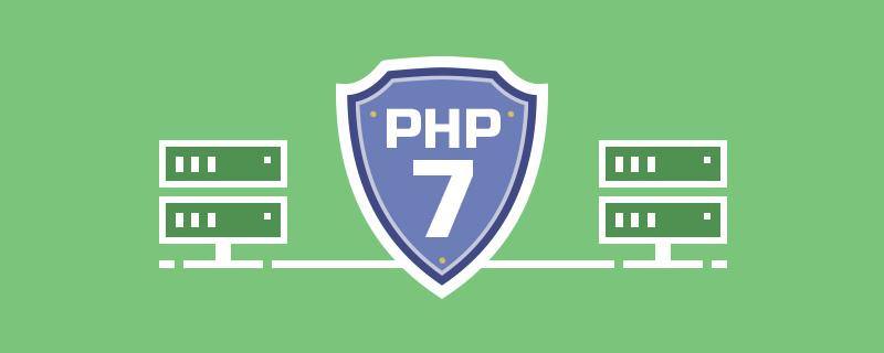 一起聊聊PHP7的基本变量