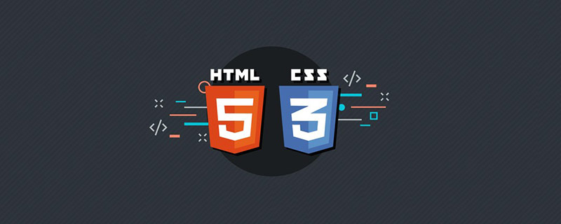 初级篇:如何用CSS3制作爱心加载(代码详解)