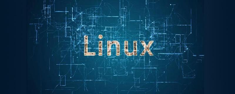 linux查看日志的命令有哪些