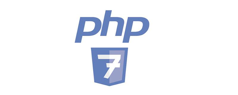 高质量笔记来了!关于PHP7性能优化