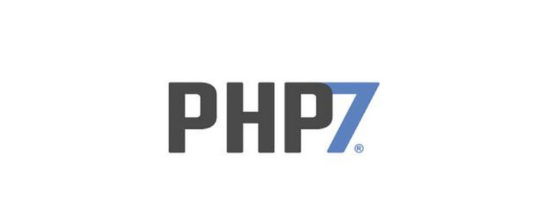 一起分析PHP7中的错误和异常